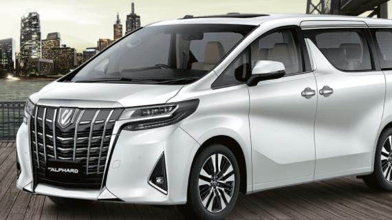 Brosur Kredit Toyota Alphard Malang