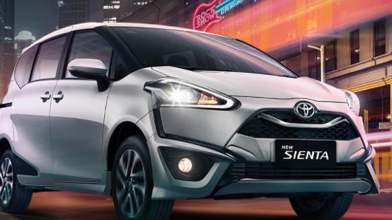 Brosur Kredit Toyota Sienta Malang