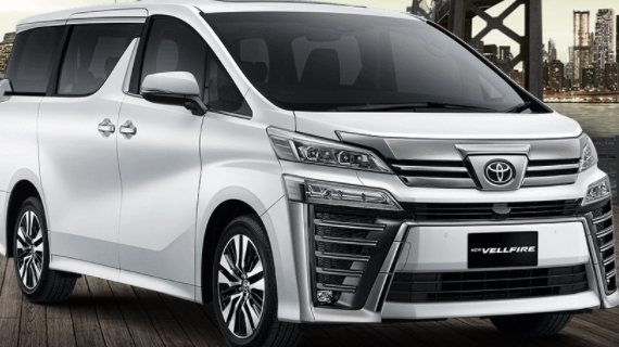 Brosur Kredit Toyota Vellfire Malang