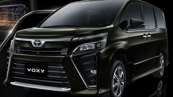 Brosur Kredit Toyota Voxy Malang